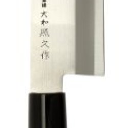 Kotobuki Teruhisa Nakiri Japanese Kitchen Knife