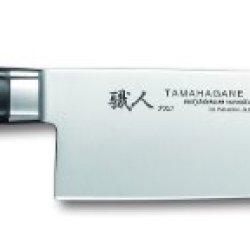 Tamahagane Pro P-1165 - 7 Inch, 180Mm Nakiri Vegetable Knife