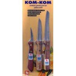 Fruit And Vegetable Carving Knife Set B