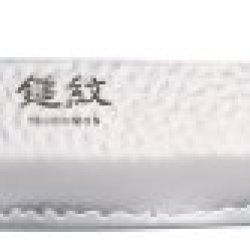 Yaxell Tsuchimon Chef Knife, 10-Inch