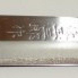 Kitchencookshop Titanium Wood Handle Knife Raw Fish Knife Sasimi Bocho 0907