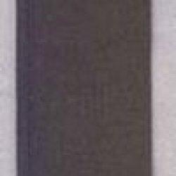 18'' Canvas Machette Sheath