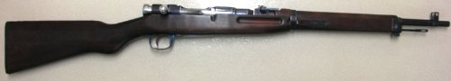 タナカ  【モデルガン】三八式騎兵銃 ビンテージ・ブルー・フィニッシュ