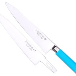 Toginonkipu Gyuto Knife 210 ( With Ticket Sharpening Blade - First Free ) Blue T1-1Gbu