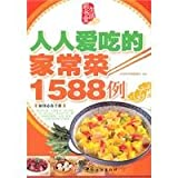 1588 Cases of Home Cooking that Everyone Likes to Eat (Chinese Edition)