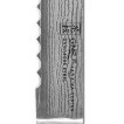 Ginsu Hanaita Series Damascus 33 Layer Vg-1 Core Stainless Steel 8-Inch Bread Knife 5903
