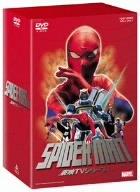 スパイダーマン 東映TVシリーズ DVD-BOX 特撮(映像) 香山浩介 大山いずみ