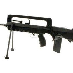 Famas Machine Gun Aeg, Black - 0.240 Caliber Famas Machine Gun Aeg, Black