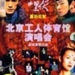 House Of Flying Daggers & Beijing Concert Bonus Vcd (China Version)