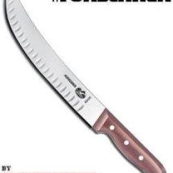 Victorinox 40030 Curved Granton Edge Cimeter Knife W/ Rosewood Handle