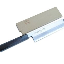 Yoshihiro High Carbon Blue Steel Mizu Yaki Aonamiuchi Edo Usuba Japanese Vegetable Chef Knife Yoshikuni Series 7.7Inch(195Mm)With Ebony Handle