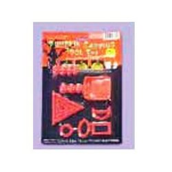 Eros Am26-046031 Halloween Pumpkin Carving Kit Case Of 72