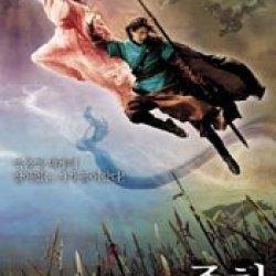 The Restless (Standard Edition) Dvd