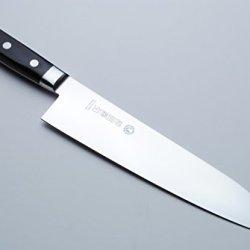 """Yoshihiro Inox Stain-Resistant Aus-10 Steel Ice Hardened Gyuto Chefs Knife 9.4"""" (240Mm)"""