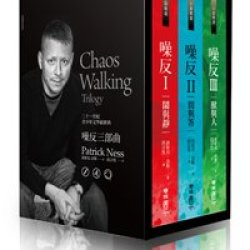 Chaos Walking Series (3 Books Set) (Chinese Edition) By Patrick Ness