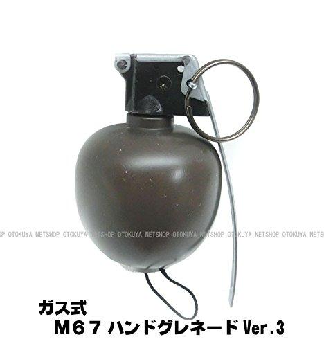 エスコート M67 ハンドグレネード 6mmBB弾発射装置(対象年齢18歳以上) - Ver.3 -