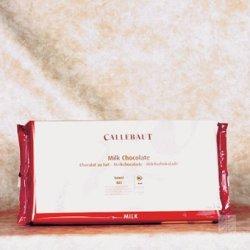 Callebaut Milk Block 32 % (11 Lb)