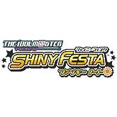 アイドルマスター シャイニーフェスタ3種 (初回封入特典:限定サイトにログインできる『バックステージパス』同梱)
