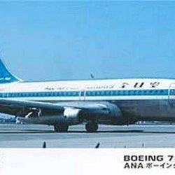 Hasegawa 10675 1/200 Ana Boeing 737-200 Mohican/Triton Ltd Ed
