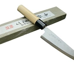 Michio Ishikawa Santoku Chefs Knife Japanese Knife 120Mm Shirogami Steel Cutlery