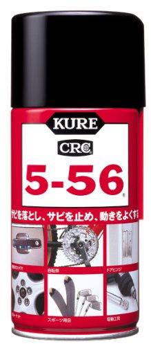 KURE [ 呉工業 ] 5-56 (320ml) 多用途・多機能防錆・潤滑剤 [ 品番 ] 1004 [HTRC2.1]