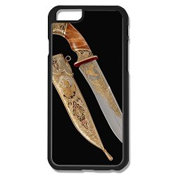 Lzf Personalized Man Made Knife Iphone 6 Case 4.7 Inch White/Black