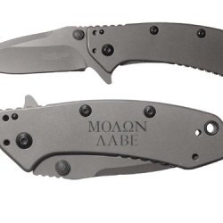 Molon Labe Text 2L Engraved Kershaw Cryo 1555Ti Folding Speedsafe Pocket Knife By Ndz Performance