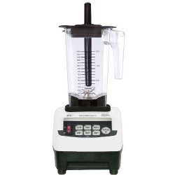 Omni V Blender - Professional Series (White) Mixer