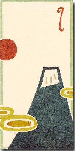 和風ぽち袋 「富士山」 お札サイズ5枚入り めでたい祝儀袋