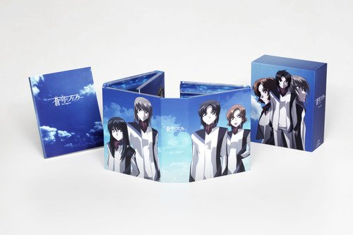 蒼穹のファフナー Blu-ray BOX【初回限定生産版】