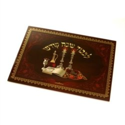 Novell Collection Slim Elegant Beautifully Decorated Challah Board