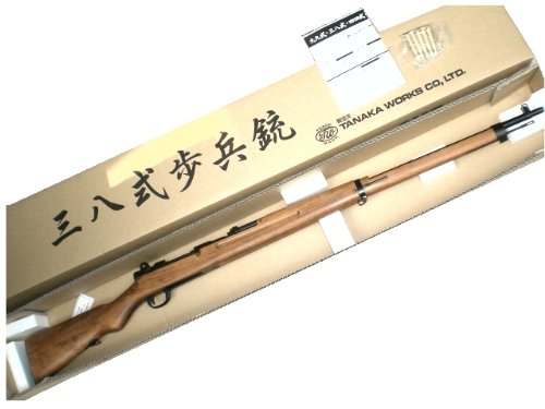 タナカ 三八式歩兵銃 モデルガン