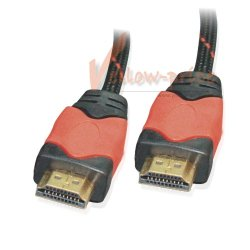 Yellowknife (Tm) 15Ft /4.5M High Speed Hdmi M/M Cable Version 1.4 1080P, Ps3, Blu-Ray, Dvd, Xbox 360, 3D Support