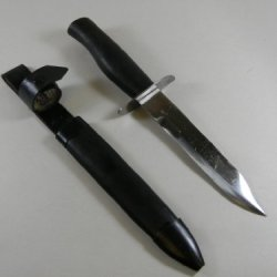 Russian Wwii Fighting Knife. Northridge International Inc.