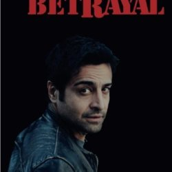 Consummate Betrayal (The Rowan Milani Chronicles) (Volume 1)