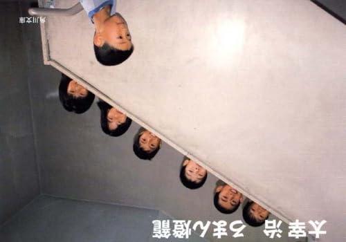 ろまん灯篭 (角川文庫クラシックス)