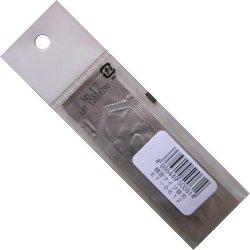 Tool ~ 2 Precision Knife Blade Ef-0612