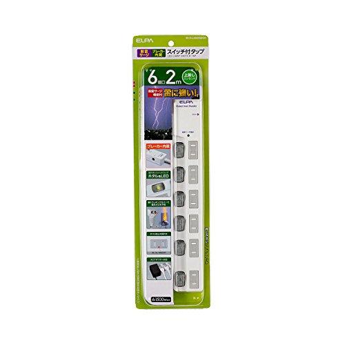 ELPA エルパ LEDランプスイッチ付タップ 耐雷サージ機能+ブレーカー付 上挿し 6個口 2m WLS-LU620SB(W)