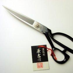 """Long-Lasting Sharpness. Hitachi Yasugi Steel Dressmaking Scissors 260Mm """"Sohidariri"""" From Jpn"""