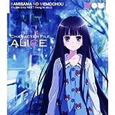 TVアニメ 神様のメモ帳 キャラクターソング vol.1