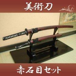 Blade Specification Zinc / Fake Japanese Sword Katana Sword Mozo Set / Knife ...