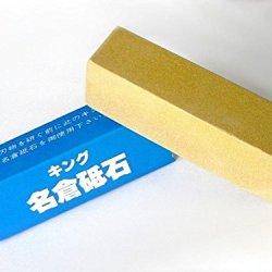 Japanese Whetstone King Nagura Sharpening Waterstone Sharpener Tool Knife Water