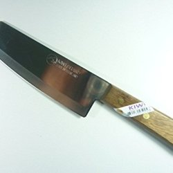 Kiwi171 Kitchen Utility Chef'S Knife Cookware Blade Cut Peller Stainless Steel