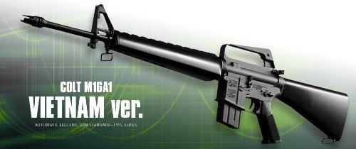【2点セット】 東京マルイ コルトM16A1 ベトナムバージョン + BIO BB弾1500発