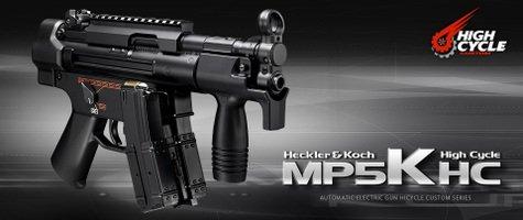 東京マルイ 電動ガン H&K MP5K HC ハイサイクル仕様