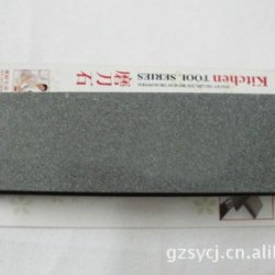 Services For You Fine/Grain Knife Sharpening Stone Two-Sided Whetstone Stone