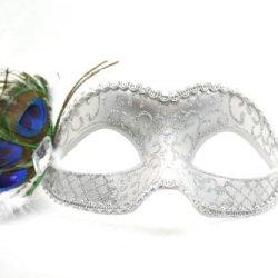 Fashionable Venetian Peacock Feather Mask - White Wedding Acrylic Glitter Work With Diamonds