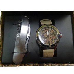 Mossy Oak Pocket Knife And Watch Set Beige Band