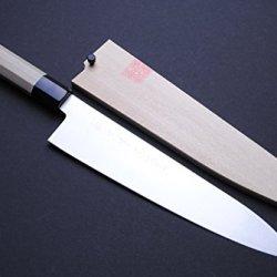 Yoshihiro 240Mm Molybdenum Steel Wa Gyuto Chef Knife, 9.5-Inch