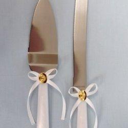 Western Wedding Cake Knife & Server Set